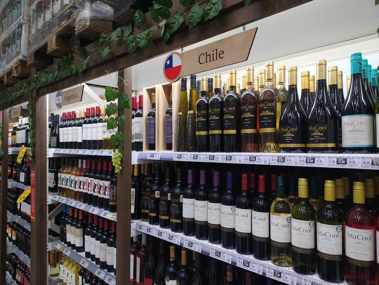 Vinhos chilenos Fort